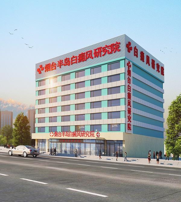 医院大楼-JPG.jpg